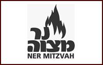 Ner-Mitzvah.png