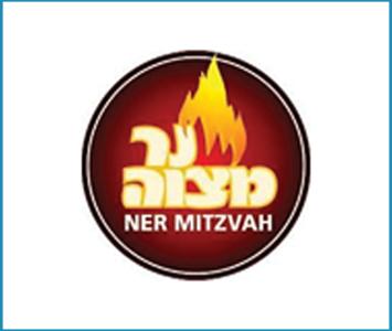 NER MITZVAH